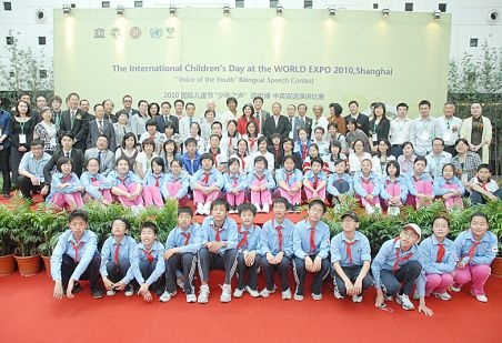 Voice of the Youth Competition, at 2010 World Expo 6/1 Children's Day