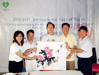 2010-2011 International Year of the Youth w Shen Sungchuen
