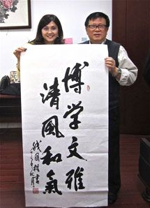 Caligraphy-from-Distinguished-Admiral-Qian-Guoliang