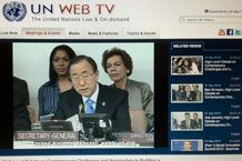 Ban Ki Moon and Vuk Jeromic at UN UNESCO 2012/9/21  world peace day High Level Debate